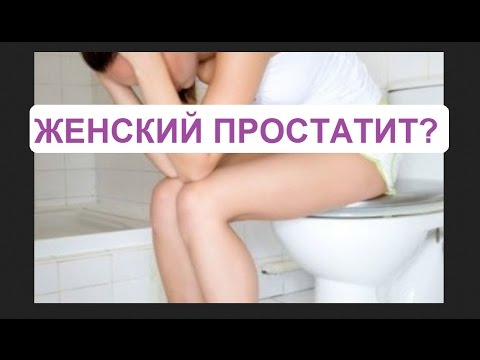 Лечение простатита финалгоном бич мужчин