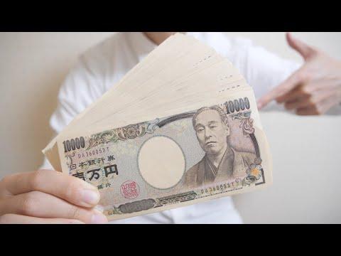 【ポイントインカム】100万円分のポイントを現金に交換してみた【ポイ活】   ポイ活攻略動画ブログ