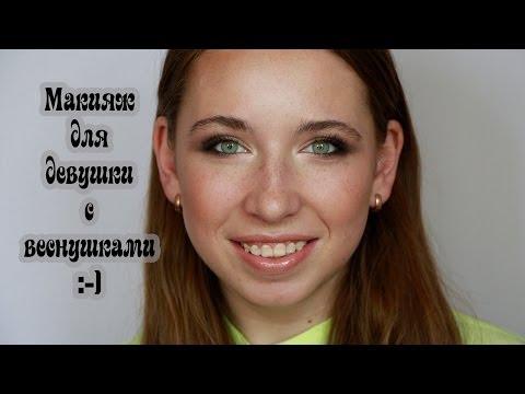 Причины пигментных пятен на лице при беременности