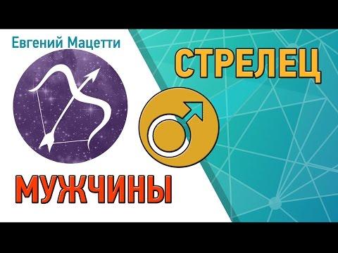 Элль ру гороскоп 2017