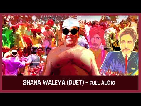 Shana Waleya (Duet)