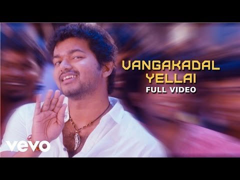 Suraa - Vangakadal Yellai Video | Mani Sharma