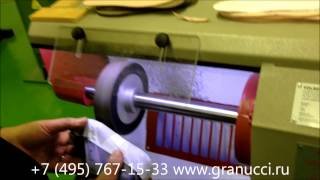Шершевальная машина с пылесборником 2х позиционная VOLBER 152/А/INS
