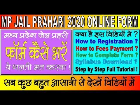 Sarkari Result:MP PEB Jail Prahari Admit Card 2020