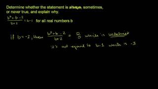 Understanding Logical Statements 3