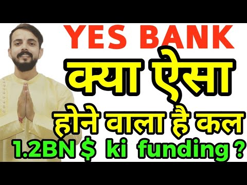 YES BANK BIG UPDATE related to fund raising.must watch.