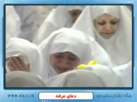 Arefe Duası