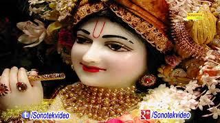 Gajab Kar Gayi Brij Ki Radha Ramdhan Gujjar Neelam Moti Nagar Jagran Krishna Bhajan Kirtan