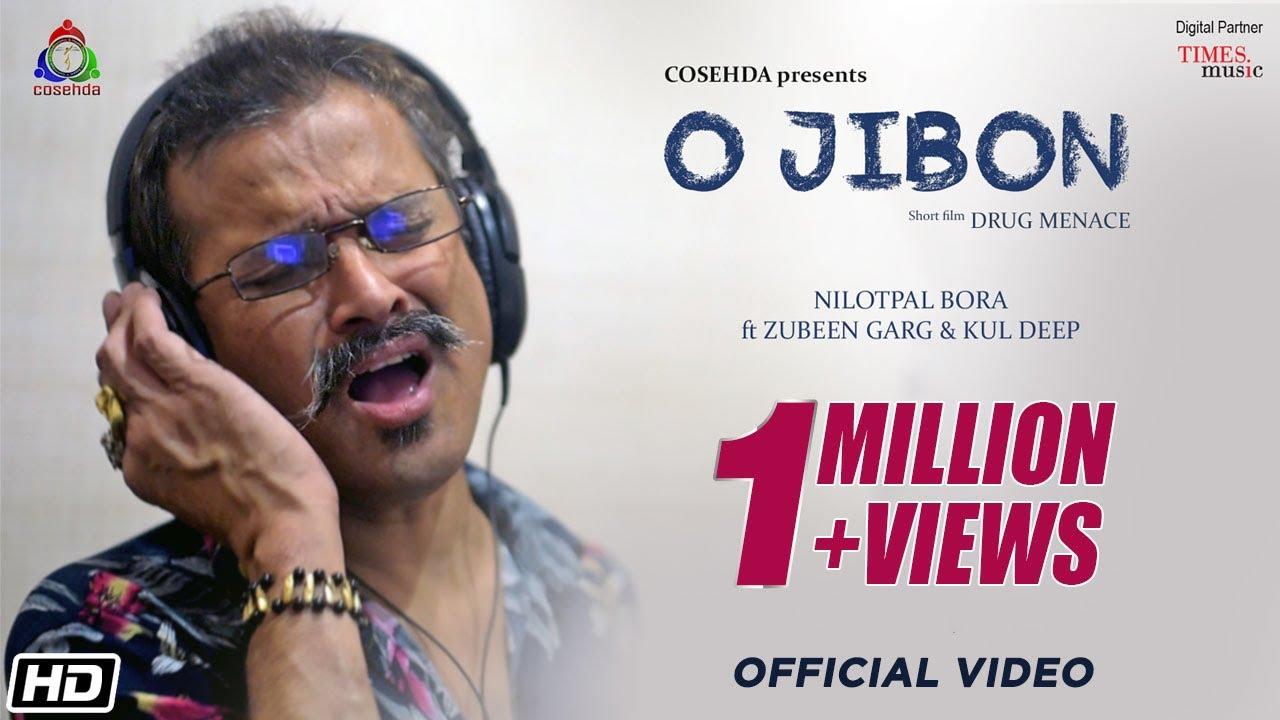 O jibon (অ' জীৱন) lyrics। Zubeen Garg। Nilotpal bora। Kul deep