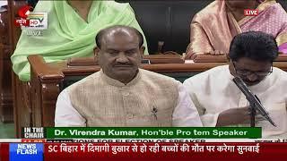 BJP MP from Kota, Om Birla, elected Speaker of the 17th Lok Sabha