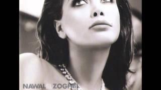 تحميل و مشاهدة نوال الزغبي - فوق جروحي / Nawal Al Zoghbi - Faw2 Jrouhi MP3