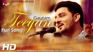 Teeyan  Gautam