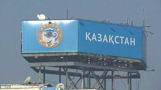 Казахстан стремится диверсифицировать экономику (новости)