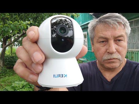 Камера видеонаблюдения с автоматическим отслеживанием KERUI Smart CCTV camera