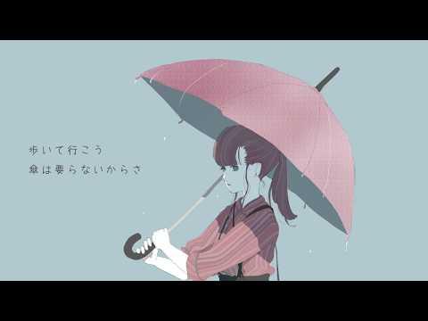 レインメイカ / mawari feat. AIきりたん