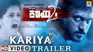 Kariya 2 Trailer