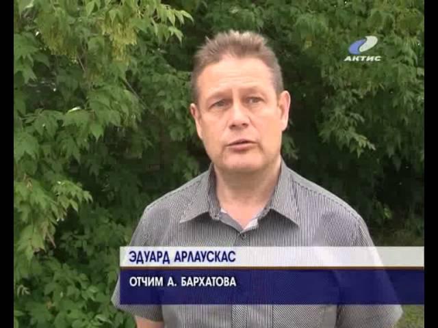Следственный комитет расследует причины гибели сотрудника «Стрела-телеком»