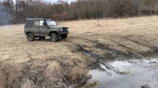 Покатушки. УАЗ-469