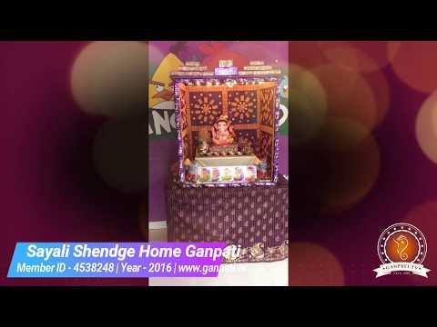 Sayali Shendge Home Ganpati Decoration Video