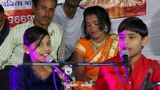 Sachin Sandhya Rathore Chutkula Jug Jug Jey Jodi Sema Sagar Ki Lokgeet Rai