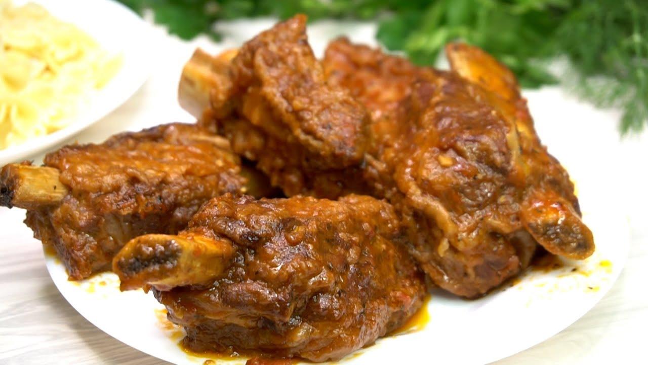 Мясо Томленное Готовлю только по особым случаям. Любое мясо получается одинаково вкусным