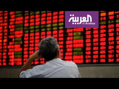 العرب اليوم - شاهد: الخبراء يكشفون تأثير كورونا على الاقتصاد العالمي والأسواق