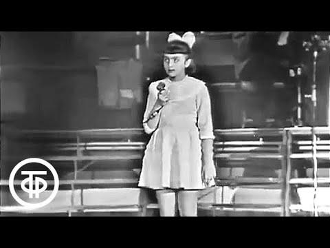 """Ирма Сохадзе """"Зачем?"""" (1967)"""
