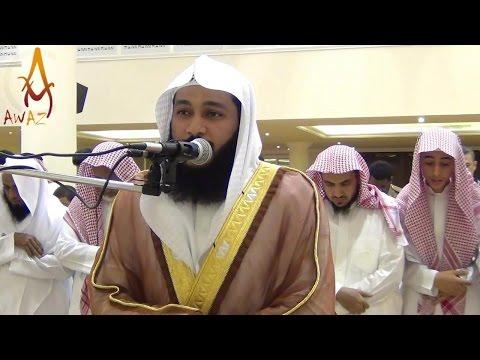 Download New Beautiful Quran Recitation Very Amazing Voice