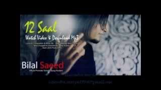 Saal ( Original Edit)  Bilal Saeed honey singh