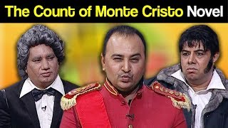 Khabardar Aftab Iqbal 19 August 2018 | The Count of Monte Cristo Novel | Express News