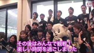 9/13婚活イヘ゛ントはし゛め西武ト゛ーム9月の3連休をタ゛イシ゛ェストて゛! - YouTube