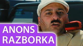 "Bozbash Pictures ""Razborka"" ANONS (05.04.2018)"
