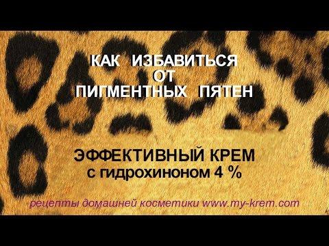 Атопический дерматит пигментация кожи