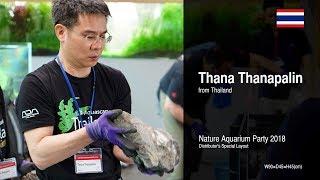 Nature Aquarium Party 2018 Distributor's Special Layout part