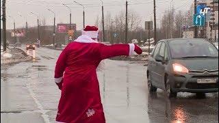 Дед Мороз наведался к тем, кто плохо вел себя в уходящем году