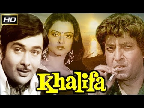 Khalifa 1976 - Dramatic Movie | Rekha, Randhir Kapoor.