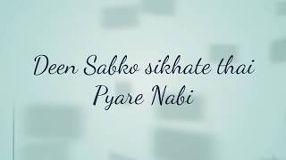 Deen Sabko sikhate thai[ Pyare Nabi ] # by Nadeem U S Q