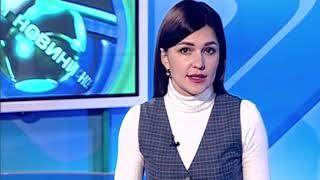 """Объектив-новости"" 13 января 2020"