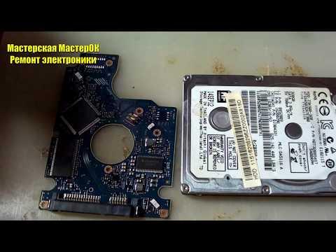 Замена платы жесткого диска HDD Hitachi. Проще всего - узловая замена