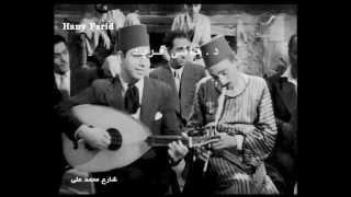 اغاني حصرية افرح و اتمتع - عبد الغنى السيد تحميل MP3