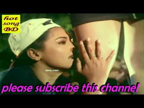 new bangla movie hot item song by popy bangla hot song 2017   YouTube