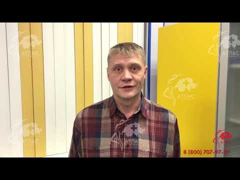 Сколиоз 2 степени лечение в новосибирске