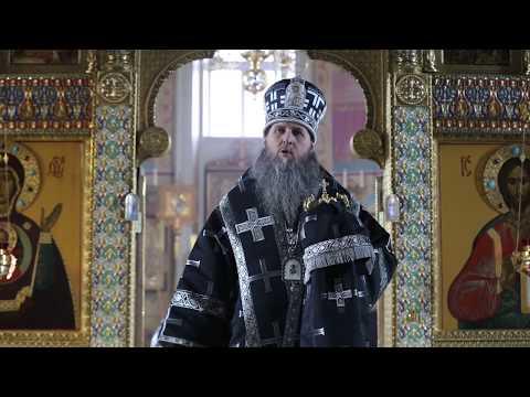 Великая Среда. Проповедь митрополита Даниила
