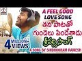 Super Hit Love Failure Songs | Srivalli Video Song | Lalitha Audios And Videos video download