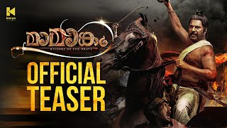 Mamangam - Official Teaser