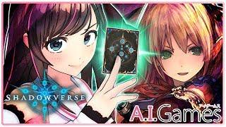 【Shadowverse】#1 実はやってました! 秘蔵映像公開!