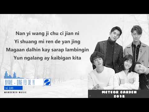 [New Version] Biyahe (Qing Fei De Yi) Meteor Garden 2018 OST By 143 Band (Lyrics) Mp3