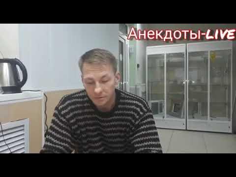 Вот это геморрой!)) #анекдот