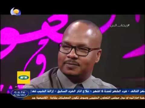 شاهد.. برنامج ريحة البن – ح25
