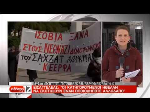 Την ενοχή των δύο κατηγορουμένων για τη δολοφονία του Λουκμάν ζήτησε ο εισαγγελέας   22/03/19   ΕΡΤ